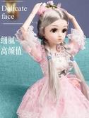 大號貝翎芭比洋娃娃女孩套裝公主單個超大仿真玩具換裝 花樣年華