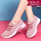 加大碼休閒鞋-飛織面軟Q懶人休閒鞋(36-41碼)【XLMA0115】
