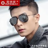 2021新款偏光太陽鏡男士眼鏡潮墨鏡開車專用駕駛眼睛防紫外線強光 科炫數位