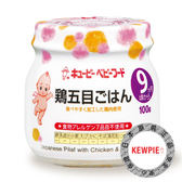 ✪日本KEWPIE  A-91日式野菜雞肉燉飯泥✪