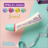 ✿蟲寶寶✿【Dr Betta 】 !春日緞帶系列防脹氣奶瓶PPSU  Jewel S1 240ml 紫色