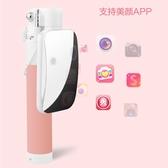 手機自拍桿蘋果6plus華為vivo小米oppo榮耀iphone安卓萬能通用型迷