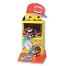 【震撼精品百貨】神奇寶貝_Pokemon~Pokemon GO 精靈寶可夢 皮卡丘轉蛋機(日月版)