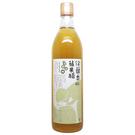 徐蘭香天然釀造醋---蘋果醋600cc/...