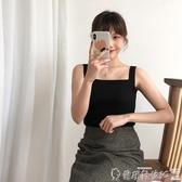針織背心 夏天韓版大碼女裝短款內搭背心針織衫女200斤胖mm小吊帶上衣外穿 爾碩 雙11