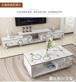 客廳鋼化玻璃伸縮電視櫃茶幾組合套裝小戶型現代簡約臥室迷你地櫃QM  圖拉斯3C百貨