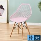 [客尊屋-椅天]Grid格里德現代造型餐椅-四色可選-粉紅色