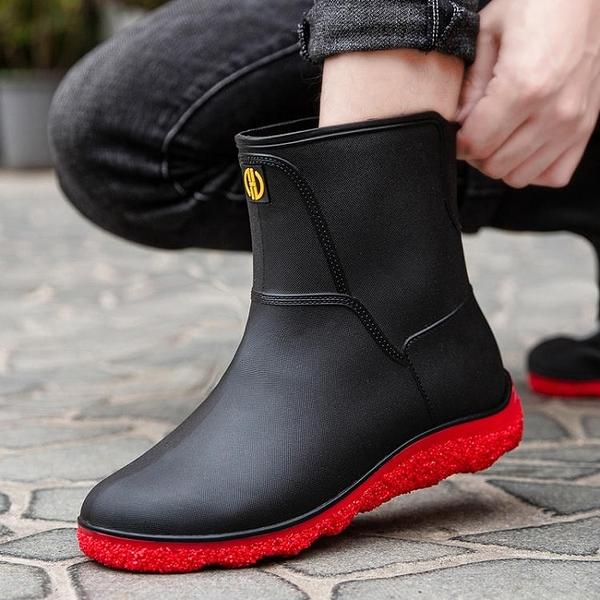 雨鞋男加絨加厚中筒防水鞋男雨靴高筒防滑廚房工作膠鞋釣魚洗車鞋 怦然心動