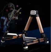 鋁合金超輕攜帶吉他琵琶提琴通用支架 Eb15145『小美日記』
