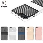 倍思Baseus iPhone 7/7P 旅行殼透明款 吊繩 掛繩 雙重保護防摔手機殼 保護套 (購潮8)