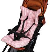 雙十一返場促銷推車墊嬰兒推車墊子通用型加厚棉質冬季兒童寶寶餐椅保暖坐墊秋冬