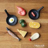 仿真美食陶瓷筷托筷架 煎鍋煎蛋炸蝦天婦羅 日本創意餐具筷子托 東京衣秀
