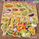 0-3-6歲幼兒童手抓板拼圖 動物認知早教益智力拼板木制鑲嵌板玩具 麥吉良品