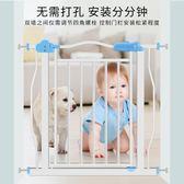 兒童防護欄 寶寶樓梯口安全門欄免打孔