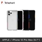 【實體店面】Telephant太樂芬 iPhone12 Pro Max NMDer 抗汙防摔邊框手機殼