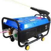 gs洗車機家用高壓220V洗車神器380型全自動刷車水泵水槍搶清洗機 NMS小明同學