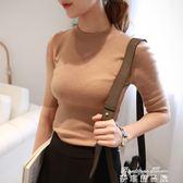 高領毛衣 韓版新款女裝中袖針織衫半高領毛衣女修身緊身五分袖打底上衣 麥琪精品屋