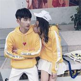 帽T ins超火情侶裝連帽T恤2019新款女長袖韓版寬鬆學生加絨加厚班服外套