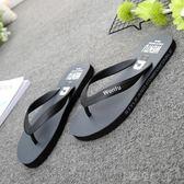 越南鞋男士拖鞋 個性拖鞋男夏季人字拖 防滑沙灘休閒夾腳涼拖鞋潮 探索先鋒