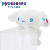 Sanrio 大耳狗喜拿 pyoconoru趴妞妞玩偶(豔彩生動版)★funbox★_008982