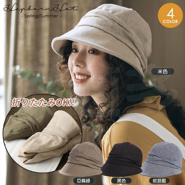 日系森林系遮陽帽 防曬帽 7688