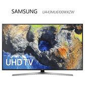 #S SAMSUNG 三星 UA43MU6100WXZW 43吋LED聯網4K電視