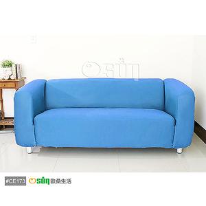 【Osun】素色系列-3人座一體成型防蹣彈性沙發套、沙發罩土耳其藍