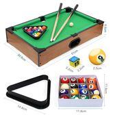 台球桌兒童家用美式黑8標準家庭迷你桌球台親子木質男孩玩具 滿498元88折立殺