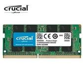 【綠蔭-免運】(新)Micron Crucial NB-DDR4 2666/ 8G 筆記型RAM