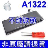 APPLE 原廠電池-A1322 MACBOOK PRO 13 MB990LL/A,MB991LL/A,MC374LL/A,MC375LL/A