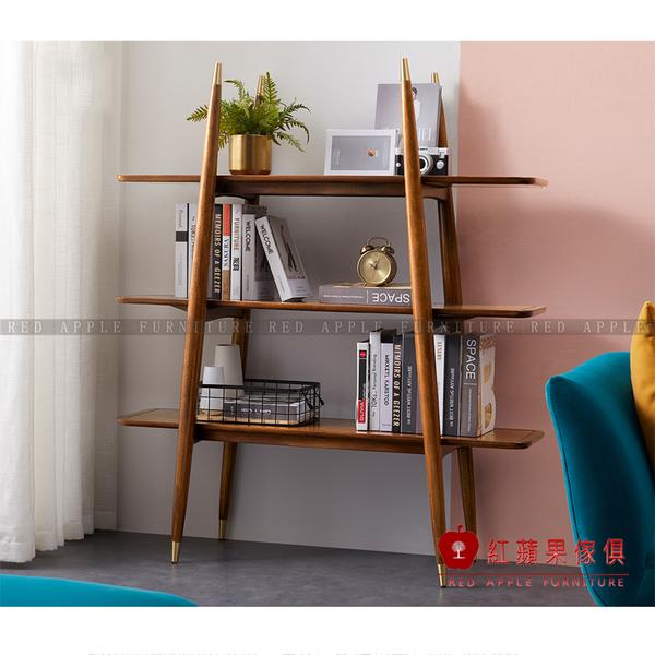 [紅蘋果傢俱]MG939 金絲檀木(胡桃木)系列 書架 書櫃 電視櫃 層架 展示架 收納架 實木 北歐風 輕奢