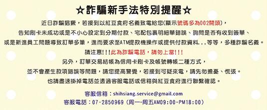 shanghaishanghai-hotbillboard-38fbxf4x0535x0220_m.jpg