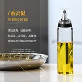 玻璃防漏大號調味醬油醋瓶廚房用品防塵蓋LK3784『毛菇小象』