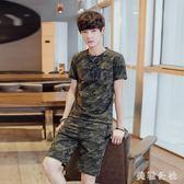大尺碼男士運動套裝夏季薄款短袖t恤迷彩休閒兩件套短褲社會運動服潮 DJ9783『美鞋公社』