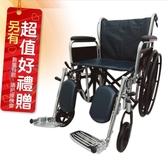 來而康 富士康 機械式輪椅 FZK-150-20 加重加寬 可拆手拆腳(骨科腳) 輪椅A款補助 贈 熊熊愛你中單