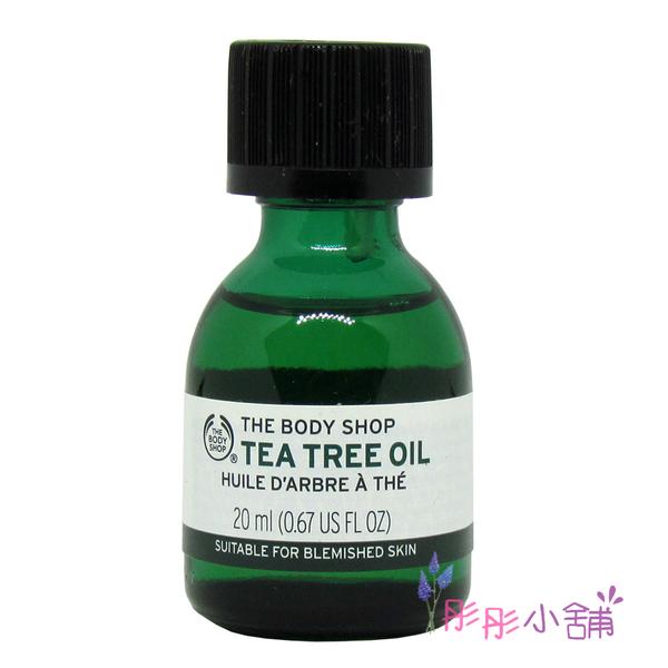 The Body Shop 淨化調理肌膚 茶樹精油 20ml 大瓶裝 美國購入  【彤彤小舖】