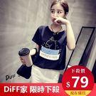 【DIFF】新款韓版女裝卡通印花短袖上衣 韓風  短袖 素T 上衣  素面【T91】
