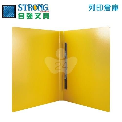 STRONG 自強202環保中間彈簧夾-黃 1個