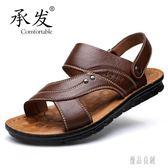 休閒防滑涼鞋 拖鞋男士2019新款夏季一字拖沙灘鞋軟底男鞋 zh2243【優品良鋪】