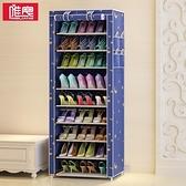 唯良簡易鞋櫃經濟型鞋架多層鐵藝收納防塵牛津布鞋櫃現代簡約組裝