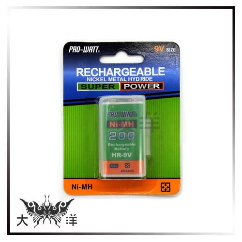 ◤大洋國際電子◢ PRO-WATT 方型(9V)鎳氫充電電池 DC8.4V 鎳氫電池 HR-9V(200)