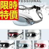 泳鏡-抗UV游泳比賽浮潛防霧蛙鏡4色56ab35【時尚巴黎】