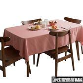 北歐網紅桌布布藝棉麻升級版防水防油免洗茶幾布純色長方形餐桌布 印象家品