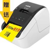 [另贈38X90mm補充帶X10捲]brother QL-800  (平輸)標籤機 / 條碼機(另售QL-720NW/QL-1050/T4e/TTP-345)