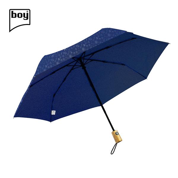 【德國boy】三折木柄壓花拒水傘(藍)