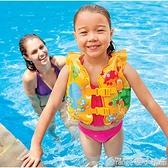 兒童充氣游泳圈浮圈救生衣寶寶專業學游泳浮力背心泳圈嬰幼兒便攜 『橙子精品』