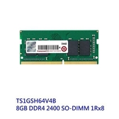 創見 筆電記憶體 【TS1GSH64V4B】 DDR4-2400 8GB SO-DIMM 新風尚潮流