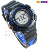 SKMEI 時刻美 小錶時尚腕錶 計時碼表 女錶 中性錶 防水手錶 電子錶 運動錶 夜光 日期 SK1485藍黑