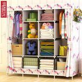 衣櫃 樂活時光簡易衣櫃家用布藝折疊布衣櫃收納組裝特大號加固組合衣櫥 蘇荷精品女裝IGO