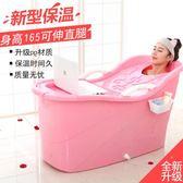 降價兩天-沐浴桶泡澡桶成人塑料浴桶加厚泡澡桶超大號兒童洗澡桶浴盆帶蓋沐浴桶家用可坐xw